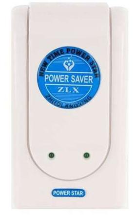 ... для экономии электро энергии Power Saver